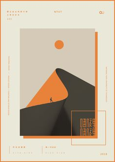 More than 10 modern poster examples and ideas-daily design inspiration # 22 - Layout - Art Neon Poster, Rock Poster, Jazz Poster, 3d Poster, Typo Poster, Poster Colour, Film Poster, Graphisches Design, Buch Design