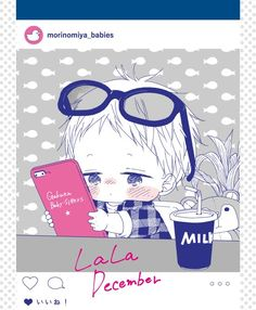 (1)Twitter Kawaii Chibi, Cute Chibi, Kawaii Girl, Gakuen Babysitters, Baby Sister, Anime Love, All Anime, Anime Art, Anime Child