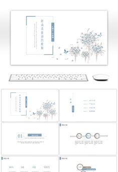 Simple And Fresh Hand-painted Simple Workplace General PPT Template Simple Poster Design, Ppt Design, Layout Design, Creative Powerpoint Templates, Ppt Template, Presentation Layout, Book Layout, Wireframe, Design Reference