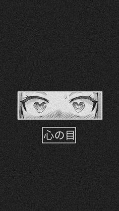Japanese Wallpaper Iphone, Dark Wallpaper Iphone, Cartoon Wallpaper Iphone, Anime Wallpaper Live, Retro Wallpaper, Samurai Wallpaper, Images Esthétiques, Cool Anime Wallpapers, Manga Anime Girl