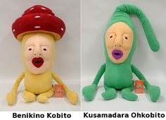 """Kobito Dukan literally means """"dwarf encyclopedia"""" and what bizarre and imaginative dwarves these folk are!"""