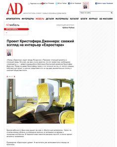 AD | Russia | 10-2012