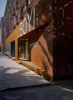 Built by Tao Lei Architect Studio in Beijing, China Located on the north street of the east imperial city of Beijing, BOYI gallery is a renovation project for the cultur...