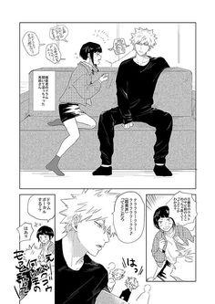 My Hero Academia Episodes, My Hero Academia Shouto, Hero Academia Characters, Funny School Memes, Funny Memes, Anime Faces Expressions, Anime Devil, Naruto Art, Boku No Hero Academy
