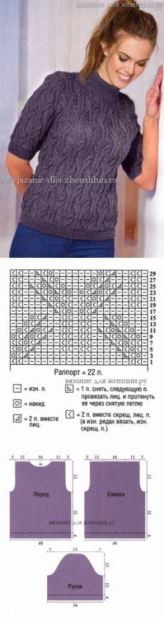Красивый вязаный джемпер для женщин