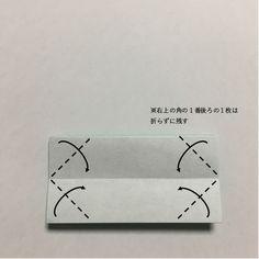 幼児とクリスマス折り紙 簡単で華やかなポインセチアの作り方 Poinsettia, Cards, Origami Diagrams, Maps, Playing Cards