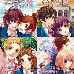 Zutto Mae Kara Suki Deshita pairings   Which one is your favorite? ♡~♡ Mine is definitely Haruki x Miou