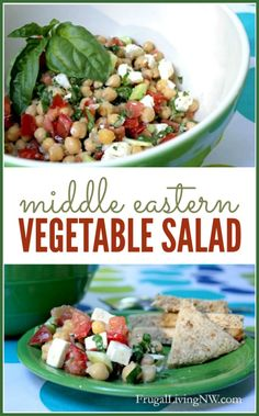 Middle Eastern Vegetable Salad: Delicious salad using summer vegetables and beans! Great vegetarian dish that everyone will enjoy.