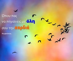 Greek Quotes, Therapy, Yoga, Healing