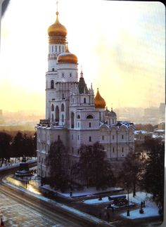 The Assumption Cathedral and the bell tower of Ivan the Great. Kremlin, Moscow, Russia
