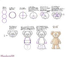 How to draw Duffy Bear Disney Sketches, Disney Drawings, Cartoon Drawings, Easy Drawings, Bear Paintings, Disney Paintings, Aladdin Wallpaper, Disney Wallpaper, Old Cartoons