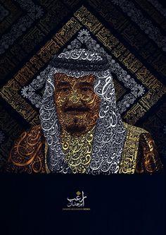 Media Tweets by Ragheb Abu Hamdan (@raghebabuhamdan) | Twitter Arabic Calligraphy Design, Calligraphy Drawing, Saudi Arabia Culture, National Day Saudi, Eagle Drawing, Arabian Art, Islamic Art Pattern, Love Quotes Wallpaper, Diy Canvas Art