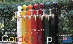 season | Rakuten Global Market: Garden tap (faucet unit and ball type)