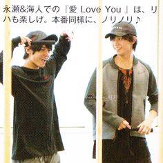 Kaito, Arm Warmers, Prince