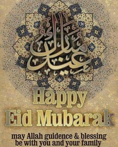 Eid Mubark to all 😙😙