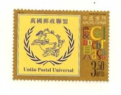 1914-03-014 'admission' of upu -//- China People's >...1972...- {Macao}