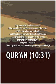 Islamic Quotes, quran, God, blessings