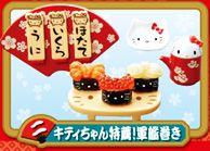 Hello Kitty sushi.  In miniature.  3 things I love.