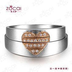 ZOCAI  TWO IN ONE LOVE 0.08 CT H /SI DIAMOND HIS AND HERS WEDDING BAND RINGS SETS 18K WHITE ROSE DUAL COLORED GOLD $630.99