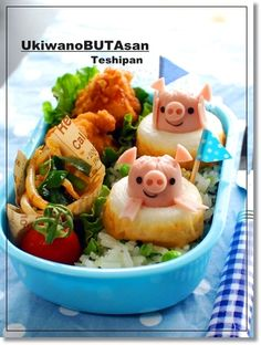 Swimming Piggy  Bento