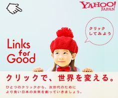 YAHOO!JAPAN / Links for Good