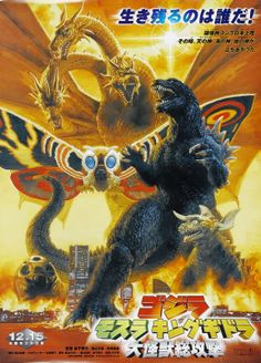 Giant Monsters All-Out Attack - Movie Poster - Japanese B - 11x17
