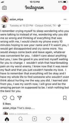 After over 10 yeaes of marrige, i now thank you for showing me i deserve so much better than someone who makes me question my worth.<——- true, sad, but when you grow up sometimes you grow apart 💔 Bae Quotes, Hurt Quotes, Breakup Quotes, Sad Love Quotes, Real Talk Quotes, Mood Quotes, Good Woman Quotes, Deep Thought Quotes, The Words