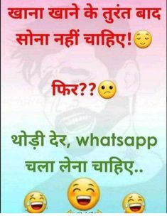 Crazy Funny Memes, Wtf Funny, Funny Jokes, Best Quotes, Fun Quotes, Expectation Vs Reality, Jokes In Hindi, Your Smile, Lol
