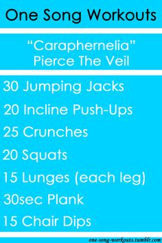 One Song Workouts: Photo