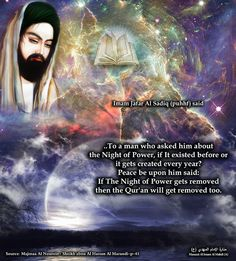 Imam Jafar Al Sadiq said