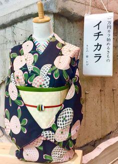 大塚呉服店 神戸 Yukata Kimono, Kimono Fabric, Kimono Dress, Japanese Outfits, Japanese Fashion, Asian Fashion, Modern Kimono, Japanese Kimono, Traditional Dresses