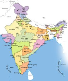 map of india with states and capitals in hindi