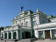 Drama Theater (Omsk, Russia)