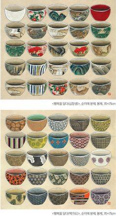 Blue And White Dinnerware, Korean Painting, Geisha Art, Japanese Drawings, Art Template, Tea Art, Korean Art, Flower Doodles, Illustrations And Posters