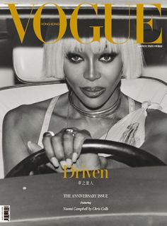 Photos of Vogue Hong Kong March 2020 cover story editorial with Naomi Campbell (Model), Chris Colls (Photographer), Patti Wilson (Wardrobe Stylist), Daniel Sallstrom (Makeup Artist), Ro Morgan (Hair Style). Vogue Editorial, Magazine Editorial, Editorial Fashion, Naomi Campbell, Fashion Magazine Cover, Vogue Magazine, Magazine Covers, Artist Management, Vogue Covers