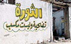 #Syria #Egypt #Yemen #Libya #Tunis ..... etc !
