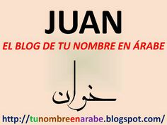 NOMBRE DE JUAN EN ARABE