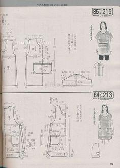 giftjap.info - Интернет-магазин   Japanese book and magazine handicrafts - LADY BOUTIQUE 2014-6