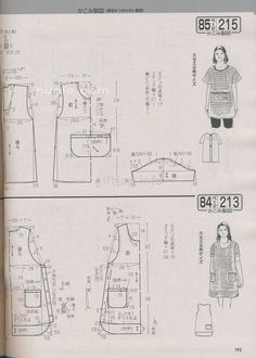 giftjap.info - Интернет-магазин | Japanese book and magazine handicrafts - LADY BOUTIQUE 2014-6