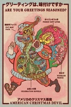 1955 Japanese Christmas Card