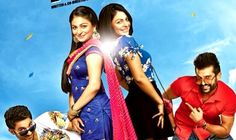 www.d day film mp3 song.com