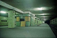 BERLIN 1989, U-Bahnhof Unter den Linden
