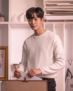 Extraordinary You -Rowoon_mydramalist_subindo Actors Male, Asian Actors, Korean Actors, Actors & Actresses, Drama Korea, Korean Drama, Kim Ro Woon, Chani Sf9, Kim Sejeong