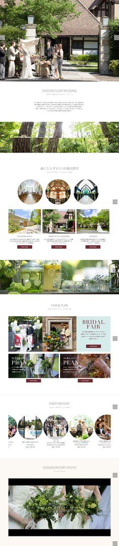 SHOZAN RESORT WEDDING【サービス関連】のLPデザイン。WEBデザイナーさん必見!ランディングページのデザイン参考に(シンプル系)