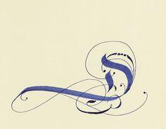 A Place To Flourish: Flourish Friday - Ornamental Fraktur Calligraphy