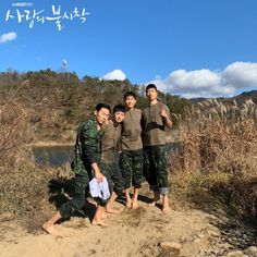 """[Photos] New Behind the Scenes Images Added for the Korean Drama """"Crash Landing on You"""" @ HanCinema :: The Korean Movie and Drama Database Drama Korea, Korean Drama, Lee Shin, Hidden Movie, Movie Of The Week, W Two Worlds, Scene Image, Kdrama Actors, Hyun Bin"""