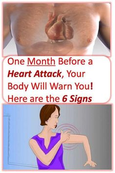One Month Before a Heart Attack Your Body Will Warn You Here are the 6 Signs - Gesundheit Mental Health Articles, Health And Fitness Articles, Health Tips, Health Care, Health Options, Health And Beauty Tips, Signs Of Heart Attack, Middle School Health, 6 Pack Abs Workout