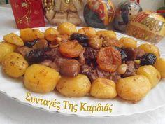 Το φαγάκι αυτό ειλικρινά δεν έχω λόγια να σας το περιγράψω.  Είναι για μένα το απόλυτο χριστουγεννιάτικο must στο γιορτινό τραπέζι μας!!  ... Main Menu, Special Recipes, Greek Recipes, Pretzel Bites, Pork, Food And Drink, Bread, Chicken, Dinner