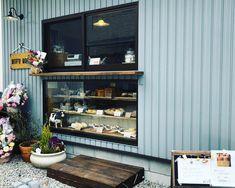 酵母を使った、手作りパンのお店です。2018年1月28日に浜松市北区初生町にオープンしました。自宅敷地内の小さな工房で、日曜日のみ営業しています。酵母パン約20…