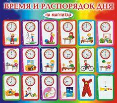 Calendar, Happy Birthday, Holiday Decor, Home Decor, Adhd, Happy Brithday, Decoration Home, Room Decor, Urari La Multi Ani